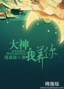daithan1