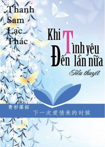 khi_tinh_yeu_den_lan_nua_bia_du_kien_
