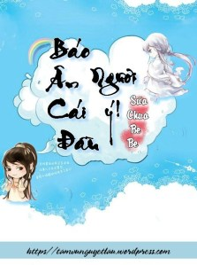 bao-an1