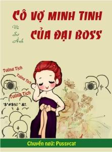 co-vo-minh-tinh-cua-dai-boss
